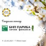 sponsori-denqt-na-pchelite